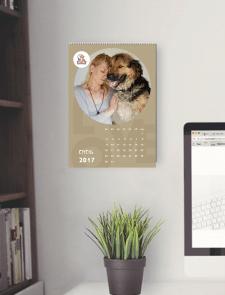 Календар для притулку
