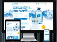 Разработка сайта по заказу доставки питьевой воды