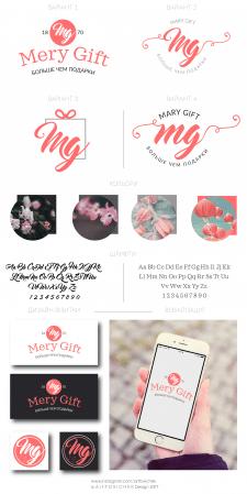 Логотип Mery Gift