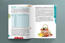 Верстка и дизайн каталога для Укравит