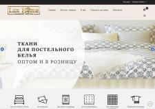Интернет магазин тканей для постельного белья