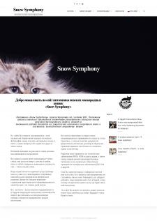 Сайт кошек
