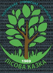 Логотип со смыслом