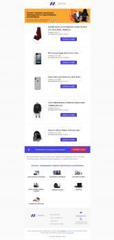 Restocker email marketing