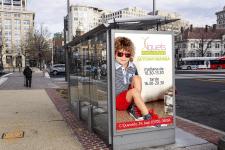 Афиша для магазина детской одежды