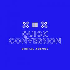 """Логотип """"Quick Conversion"""""""