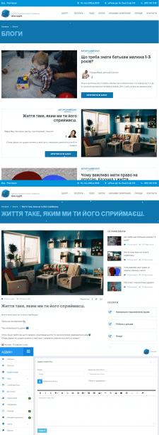 Доработка функционала сайта на ASP.NET MVC