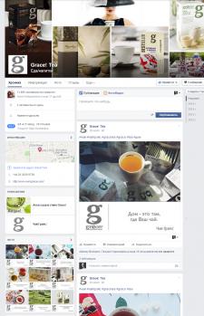"""Продвижение чая """"Grace!"""" в Facebook"""