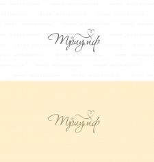 Logo | Триумф