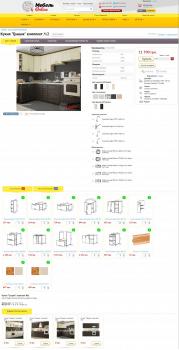 Добавление товаров в интернет-магазин мебели
