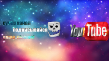 Для Оформление YouTube канал по играми
