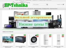 Интернет магазин домашней техники