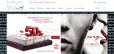 Редизайн сайта mebel-magazin.com.ua