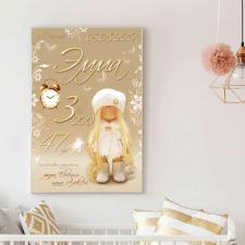Постеры для детей