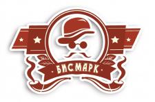 логотип табачного магазина
