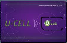Симкартка U-cell