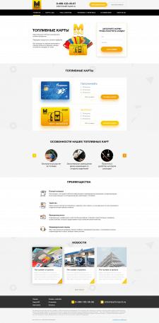 Дизайн сайта топливных карт Multi-Card