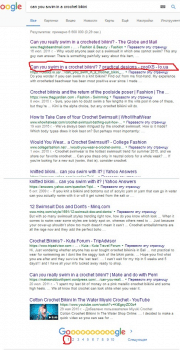 Статья из категории мода - 1 страница в выдаче
