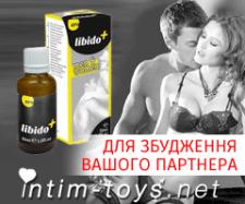 intim-toys.net