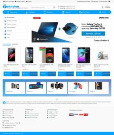 Интернет-магазин цифровой электроники