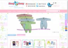 Интернет магазин детских вещей