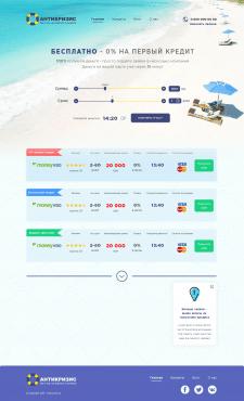 Дизайн сервиса сравнения онлайн кредитов