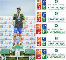Логотип Спартакиада 2013
