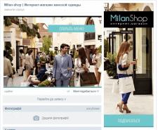 Дизайн для интернет-магазина женской одежды
