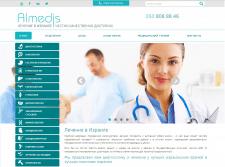 Сайт-визитка медицинского центра Almedis