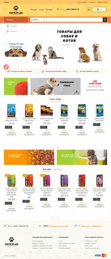 Интернет-магазин зоотоваров под ключ на Opencart