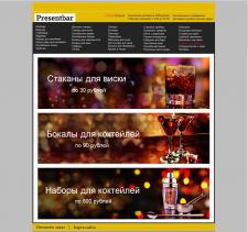Картинки для центральной страницы сайта