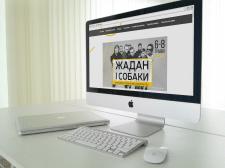 """Сайт для міжнародного мистецького """"Фестивалю Ї"""""""