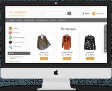 Интернет магазин женской одежды на MVC