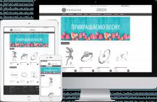 Интернет-магазин ювелирных украшений UkrSilver