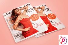 Обкладинка до журналу
