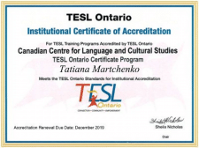 Canadian Centre for Language and Cultural Studies