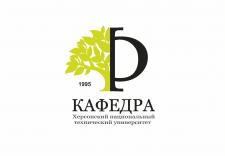 Логотип для кафедры финансов и кредитов