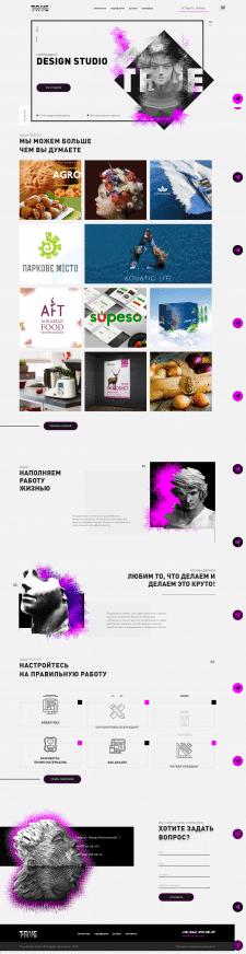 Наполнение сайта дизайн-студии