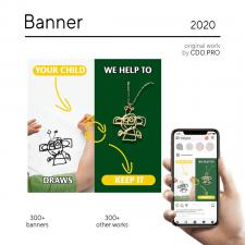 Баннер для Instagram-рекламы