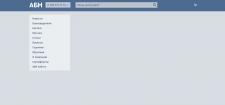 Верстка страниц сайта АБН