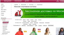 Наполнение интернет-магазина http://dom-pokupok.ru