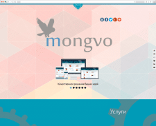 "Landing-Page для команды разработчиков ""Mongvo"""