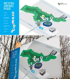 Схема парка с зимними  развлечениями