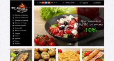 Мангал-меню. Wordpress + WooCommerce
