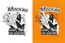 """Туристическая компания """"Москва. Шаг за шагом"""""""