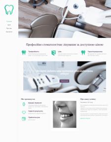 Сайт стоматологічної клініки