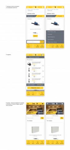 Шаблон для мобильного отображения сайта
