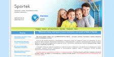 Интернет-магазин sportek.com.ua