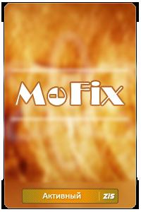 Форумный аватар для Mefix