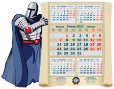 "Настенный календарь А2-12 для ""Укрінмаш"""